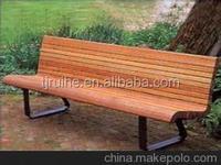 WPC Chair Series