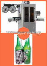 industrial design sleeve labeling machine