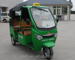 China Supplier Newest Design Tricycle Passenger Motorcycle