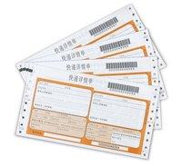 Custom Post Airway Bill