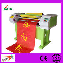Typical Used Banner Printing Machines 1000C