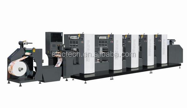 Printing Machine Price in