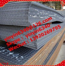 BDQ235B Hot Rolled Carbon Floor Plate Mild Checkered Steel Coils