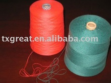 soft Viscose Wool Cashmere blended yarn