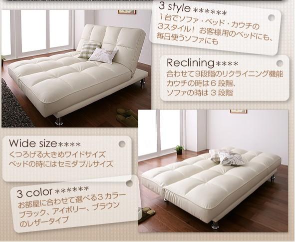sof cama barato diseo de la cama sof de cuero cum