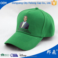 blank wholesale 5 panel hat cap cheap custom promotional baseball caps 5 panel baseball hat