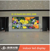 alibaba express hd indoor full color led screen japanese hot girl