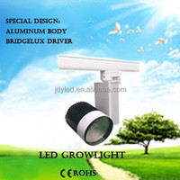 High lume high brightness globale fast growing plant seeds induction grow taller lamp led light