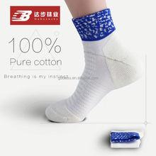 man basketball sock H0T673 toddler basketball socks
