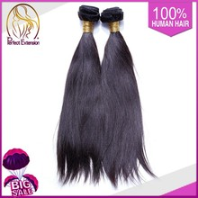 Wholesale Virgin Brazilian Hair, Real 100 Human Hair, 7a Brazilian Virgin Hair