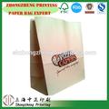 Bolsa de pan/pan bolsa de papel/bolsa de papel para el pan/impresa bolsa de pan