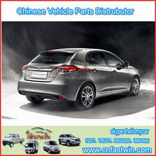 Imported Chinese car parts for China Saic MG 350 MG5 Auto Spare