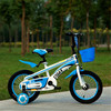 2015 Top selling child ride bike price / children bicycle for 4 -10 years old child/bike for kid