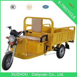 48v 1000w electric cargo motor three wheel passenger tricycles