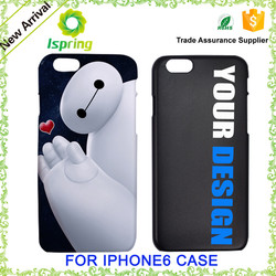 2015 hot sales for custom iphone case, for case iphone 6, customized case for iphone 6