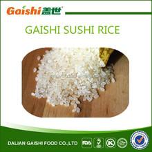 Gaishi japanese short grain round sushi rice for rice suppliers in dubai