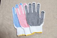both sides PVC dots polycotton/cotton safety work gloves manufacurer