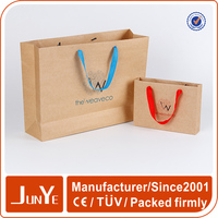 China recycled manufacturers supply brown kraft little paper bags