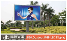 basketball scoreboard Outdoor RGB p10 led display video led