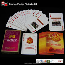 Playing Card Print Fabric,High End Playing Card Print Fabric , Logo Custom Playing Cards