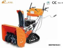 2015 new model snow blower with triangle track