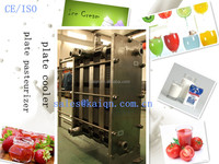 htst plate pasteurizer