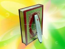 Private Mould Quran Reading Pen Rechargeable Li Battery