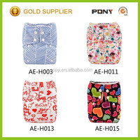 ISO9001 2015 Newest and Hot Sale One Size Baby Cloth Diaper Free Shipping Baby Diaper Wholesale Washable Diapers Baby