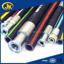 High Pressure Steam Rubber Hoses / High Temperature Resistance Rubber Hose