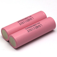 Original 3000mAh lg 18650 3.7V lithium ion battery with PCB protected manufacturer