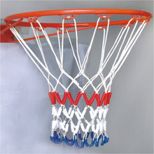 Basketball net with beads