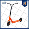 PRO 200*50mm DIRT STUNT KICK SCOOTER OFF-ROAD SCOOTER