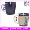 New Business Idea Colour Change Magic Mug Custom Cup