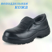 industrial oil and slip resistance men's kitchen safety shoes
