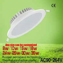 Discount swhite thermal plastic recessed led downlight