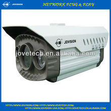 cctv panoramic camera cctv installation based on JOVISION DVR,no need static IP/DDNS/ port forwarding