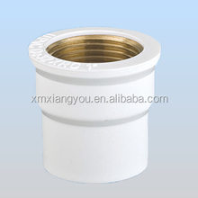 Water Supply Plastic Fitting PVC White Female Adapter (Copper Brass)