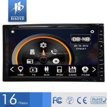 Best Price Small Order Accept Navigation For Jvc