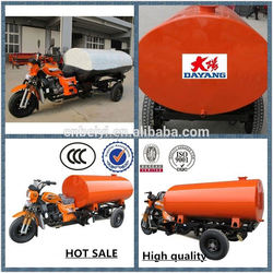 chinese Excellent carrying capacity water tank three wheel motorcycle