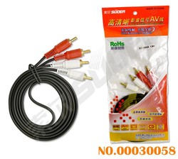 Gold Plated Connector 2 RCA to 2 RCA Male to Male Audio/Video Cable (AV-844A-1.5m-Silver-Red Package)