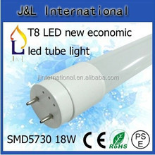 Hot Sell T8 LED Tube Light SMD5730 18W 63LEDS new economic