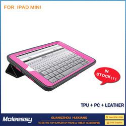 The Latest Unique pu leather case for ipad mini