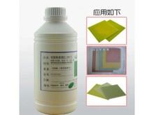 blue silicone sealant silicone sealants silicone remover
