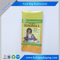 Plastic clear zipper bag Food safe high quality
