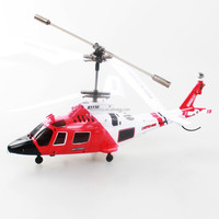 High Quality Syma S111G 3.5 Channel RC Helicopter Long Fly Time with Gyro For Kids