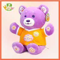 High quality early learning bear toy with read pen for kids