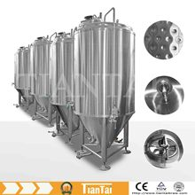 industrial mini brewery barely beer produce machine