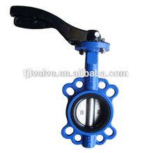 Api609 fundición de hierro de la oblea válvula de mariposa tipo ansi125/ansi150 de buena calidad