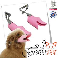 bark protection dog mask / duckbill anti-bark dog muzzle