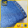 south african wholesale new products japanese denim fabric for fashion dress